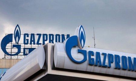 «Գազպրոմ նեֆտ»-ը սկսում է Հայաստանին նավթամթերք մատակարարել ռուբլիով