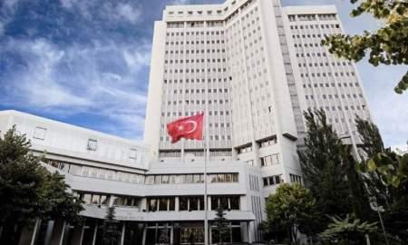 Թուրքիան արձագանքել է Ցեղասպանության թեմայով Հոլանդիայի ընդունած բանաձևին