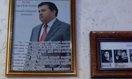 Նինոծմինդայի թանգարանում ցուցադրվել է հայ պատգամավորի լուսանկարը