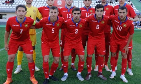 Հայաստանի Մ19 հավաքականը կանցկացնի մարզական հավաք