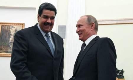 Վենեսուելայի նախագահը Մոսկվայում է