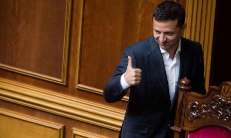 Ուկրաինայի ռադան օրենք ընդունեց նախագահի իմպիչմենթի ընթացակարգի մասին