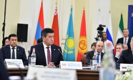Ղրղզստանի նախագահը՝ միջազգային հարթակում ԵԱՏՄ-ի վերաբերյալ դրական պատկերացում ձևավորելու մասին