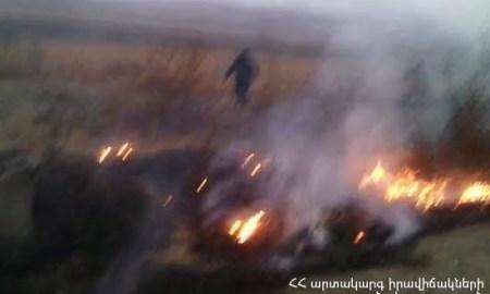 Վանաձոր-Սպիտակ ավտոճանապարհին խոտածածկույթ է այրվել (ՏԵՍԱՆՅՈւԹ)