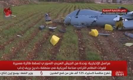 Սիրիական բանակն Իդլիբում խոցել է թուրքական անօդաչու թռչող սարք. SANA