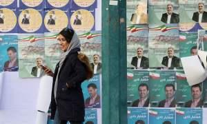 Իրանում խորհրդարանական ընտրություններ են