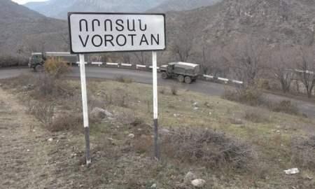 vorotan