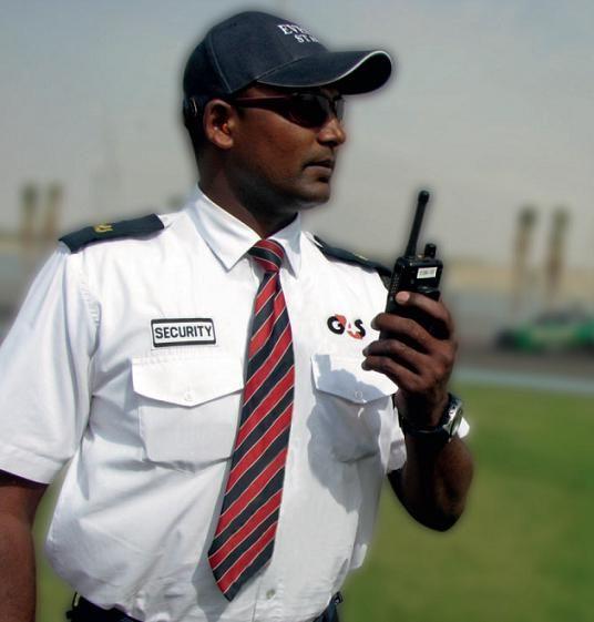 G4s Security Guard
