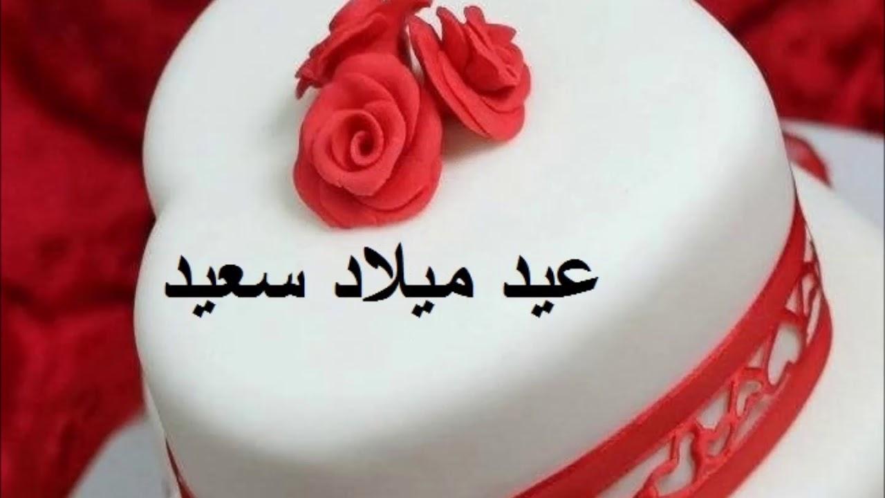 عيد ميلاد ابني الحبيب كيفيه الاحتفال بعيد ميلاد ابني