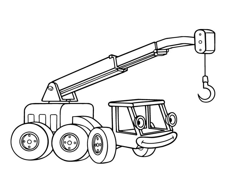 Crane Website
