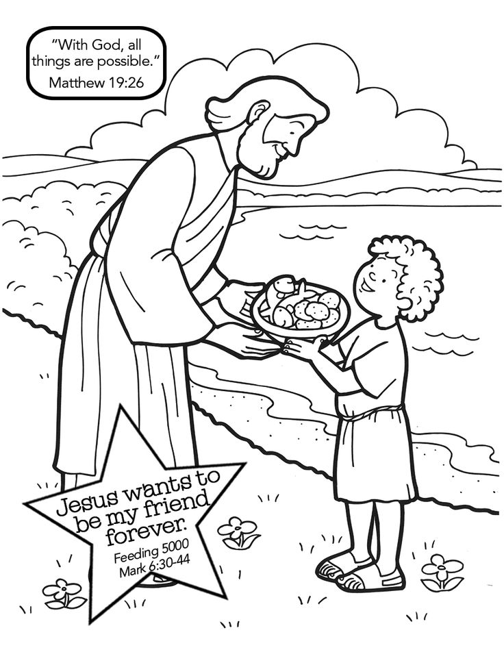 Jesus Fish Loaves Coloring Page