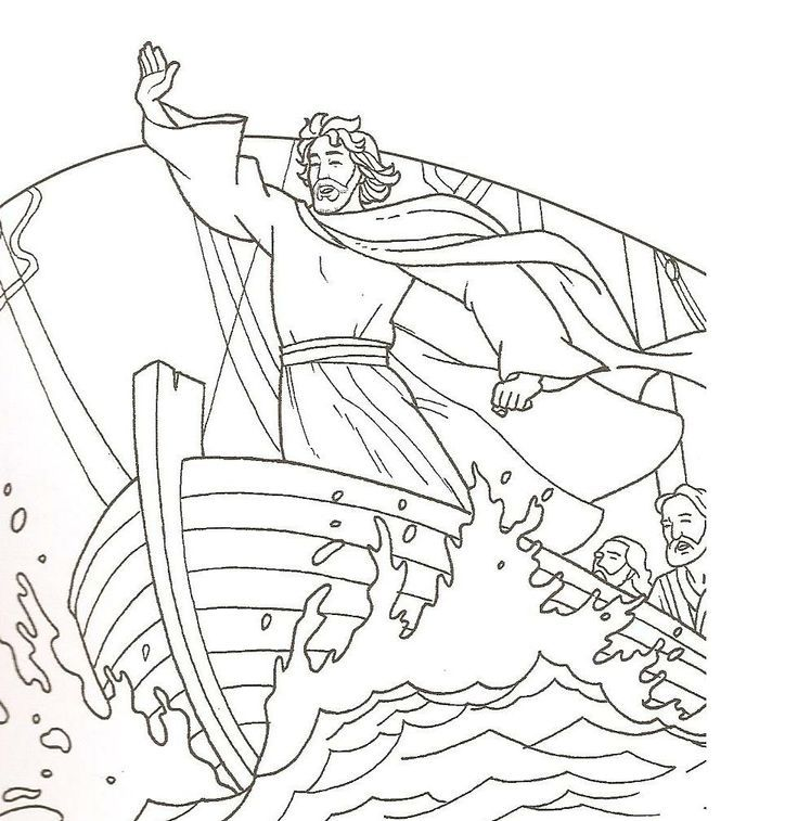 Free Jesus Fishing Boat Coloring Pages