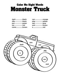 Sight Word Coloring Page - Coloring Home