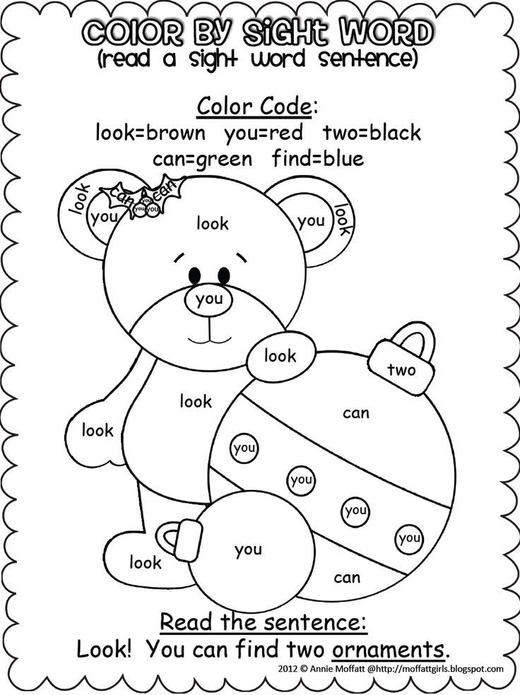 Hidden Sight Word Coloring Worksheets Coloring Pages