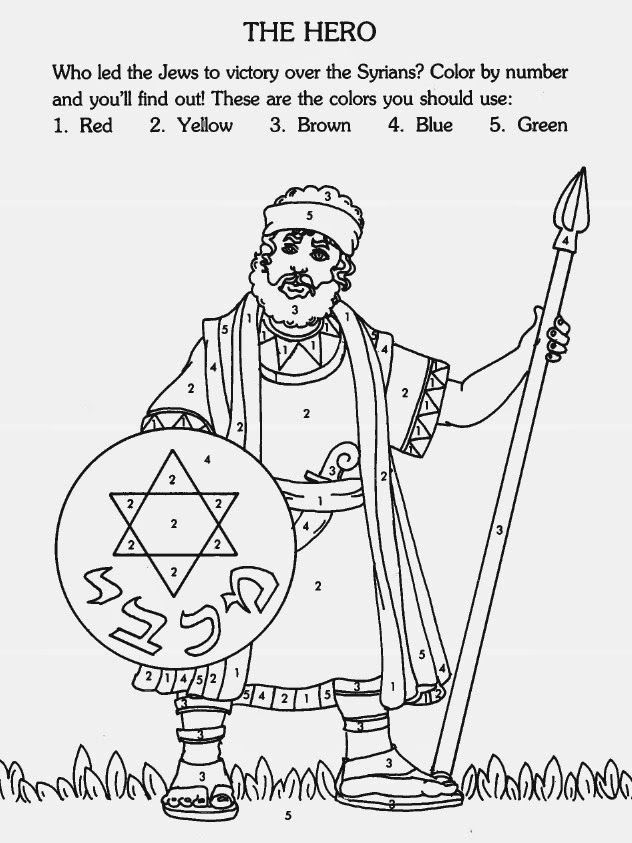 Story Of Hanukkah Coloring Pages Sketch Coloring Page