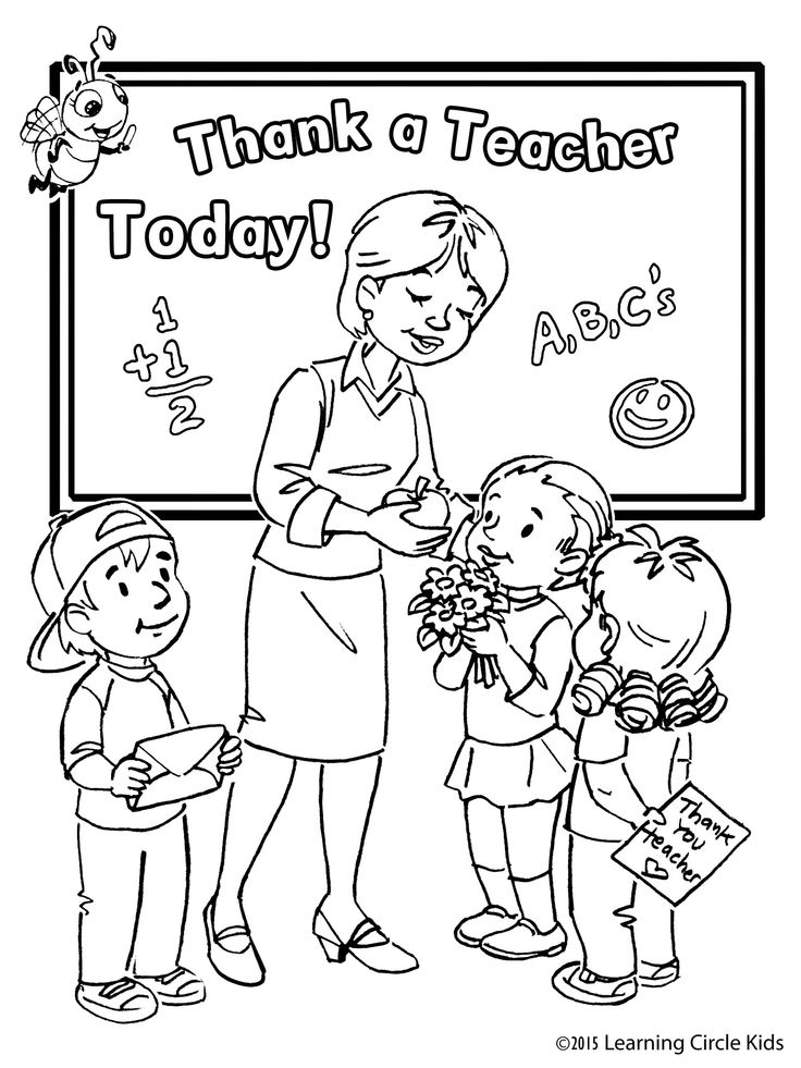 Teacher Appreciation Week Coloring Pages Coloring Pages