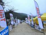 At the start line.