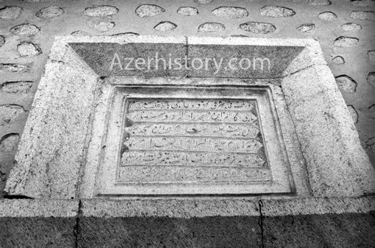 1984-год.-Высеченная-на-камне-цитата-из-Корана-на-здании-мечети-в-Шуше