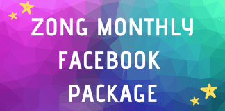 zong facebook monthly package 2020