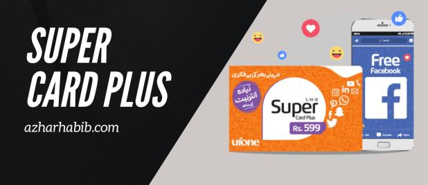 Super Card Plus