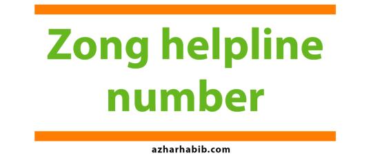 Zong helpline number