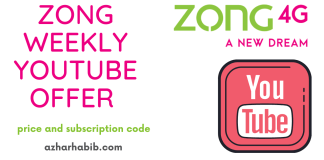 Zong Youtube package latest 2020 | Zong weekly youtube offer