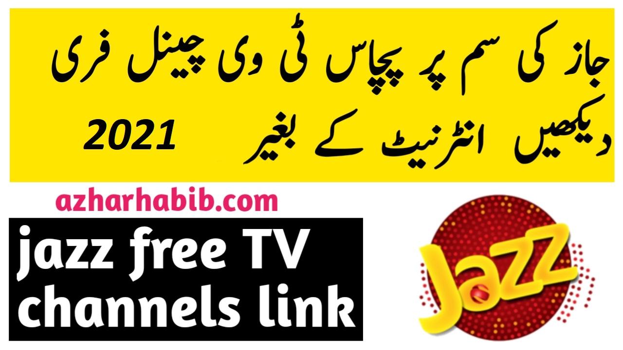 jazz free tv channels links 2021