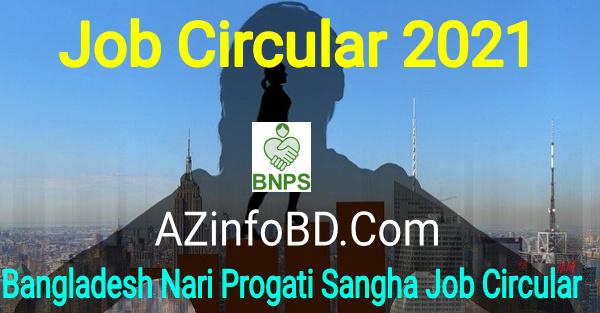 Bangladesh Nari Pragati Sangha Job Circular