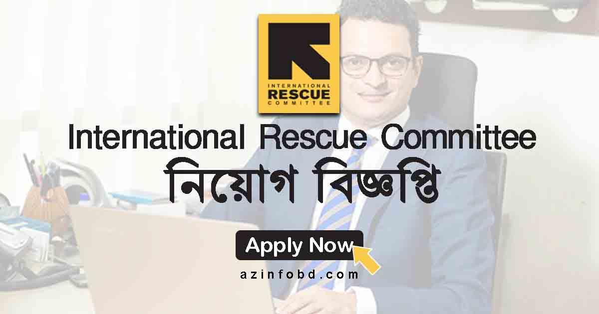 International Rescue Committee Job Circular