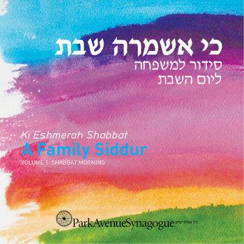 Ki Eshmerah Shabbat - Volume 1- Shabbat Morning