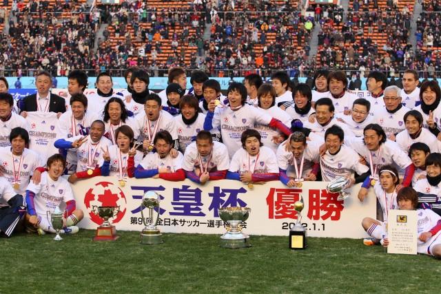 Ishikawa 9