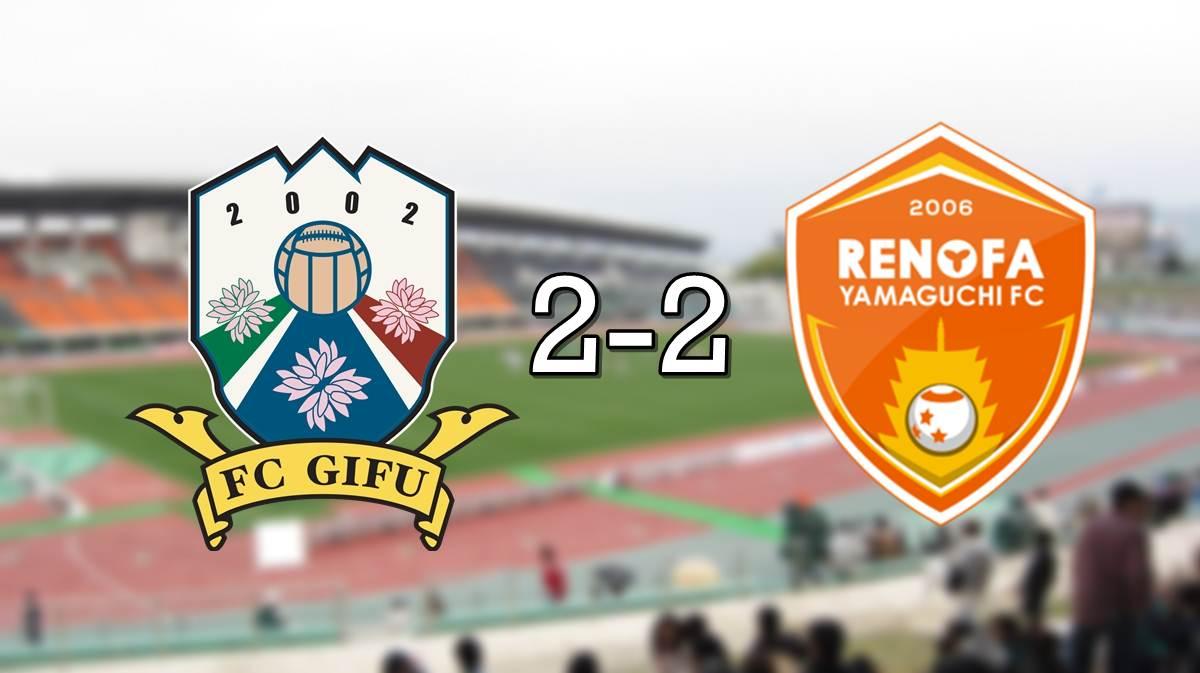 Gifu 2-2 Renofa