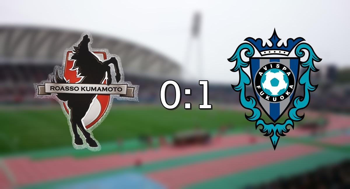Kumamoto 0-1 Fukuoka