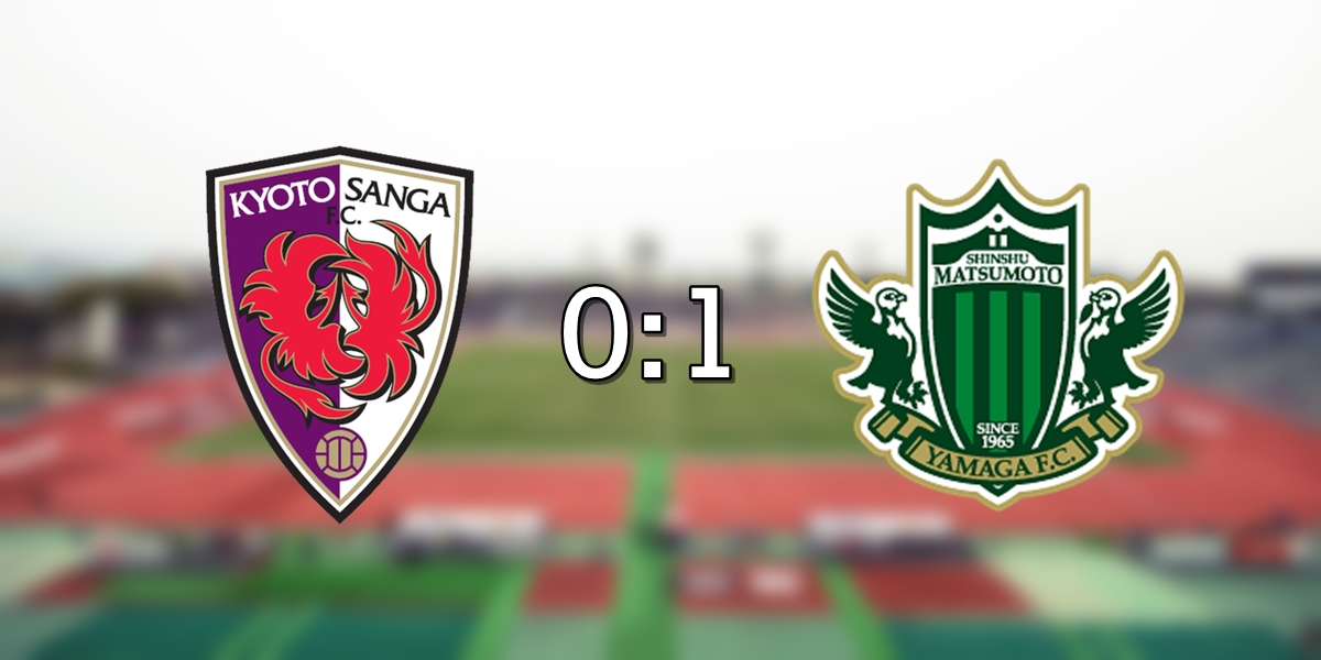 Kyoto 0-1 Yamaga
