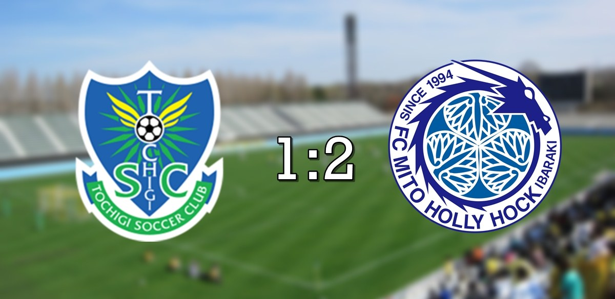 Tochigi 1-2 Hollyhock