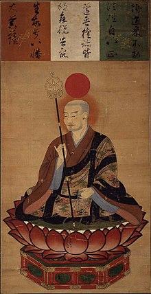 220px-Sōgyō_Hachiman