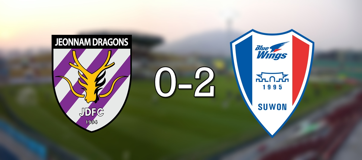 Jeonnam 0-2 Suwon.jpg