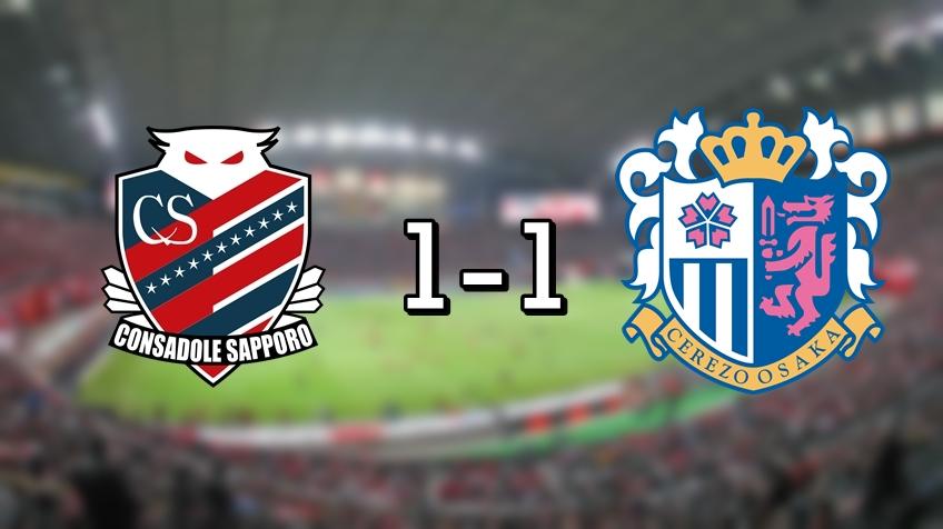 Sapporo 1-1 Cerezo
