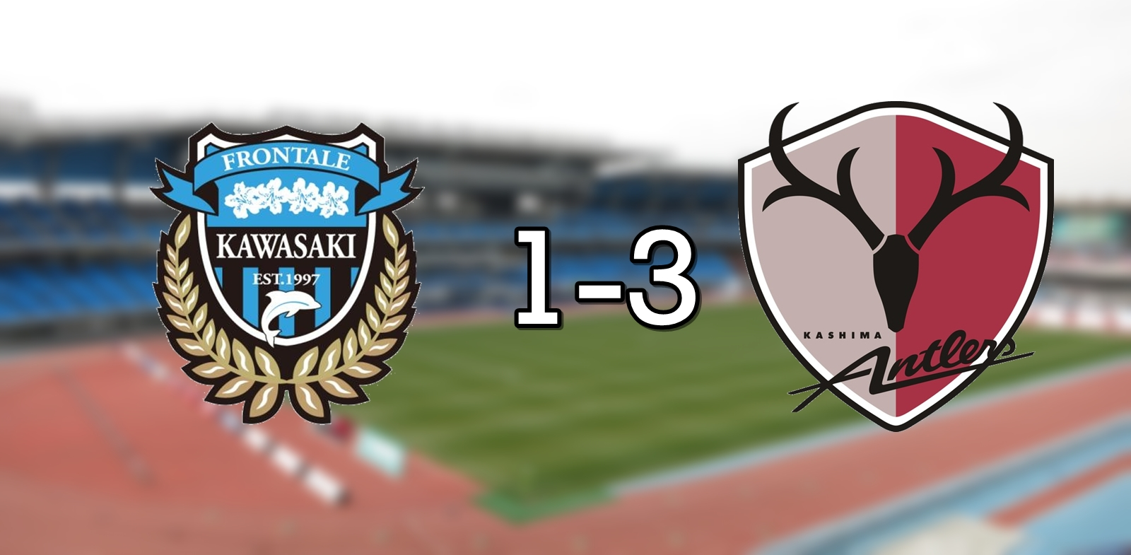 Frontale 1-3 Kashima