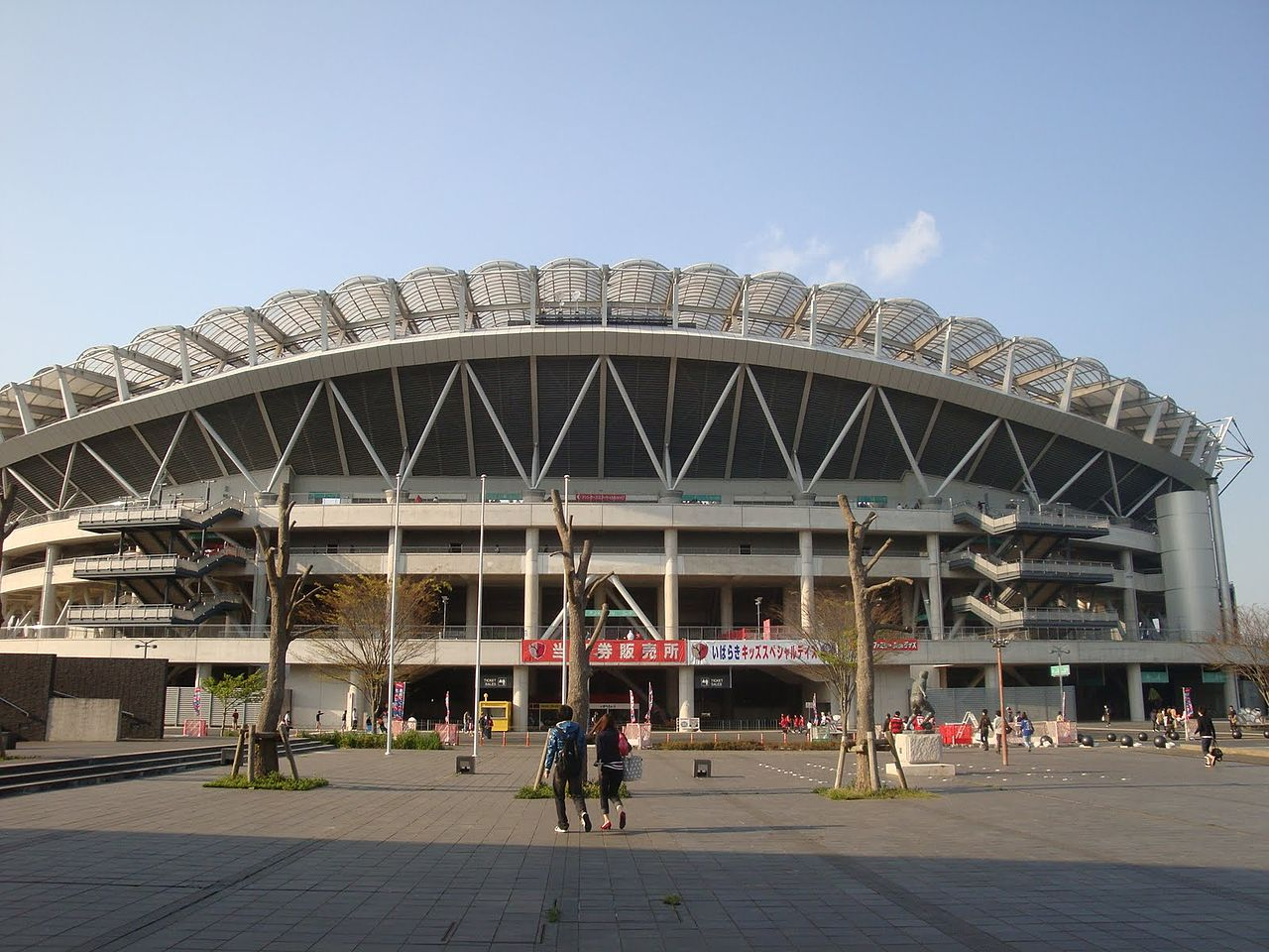 1280px-Kashima_Soccer_Stadium_1