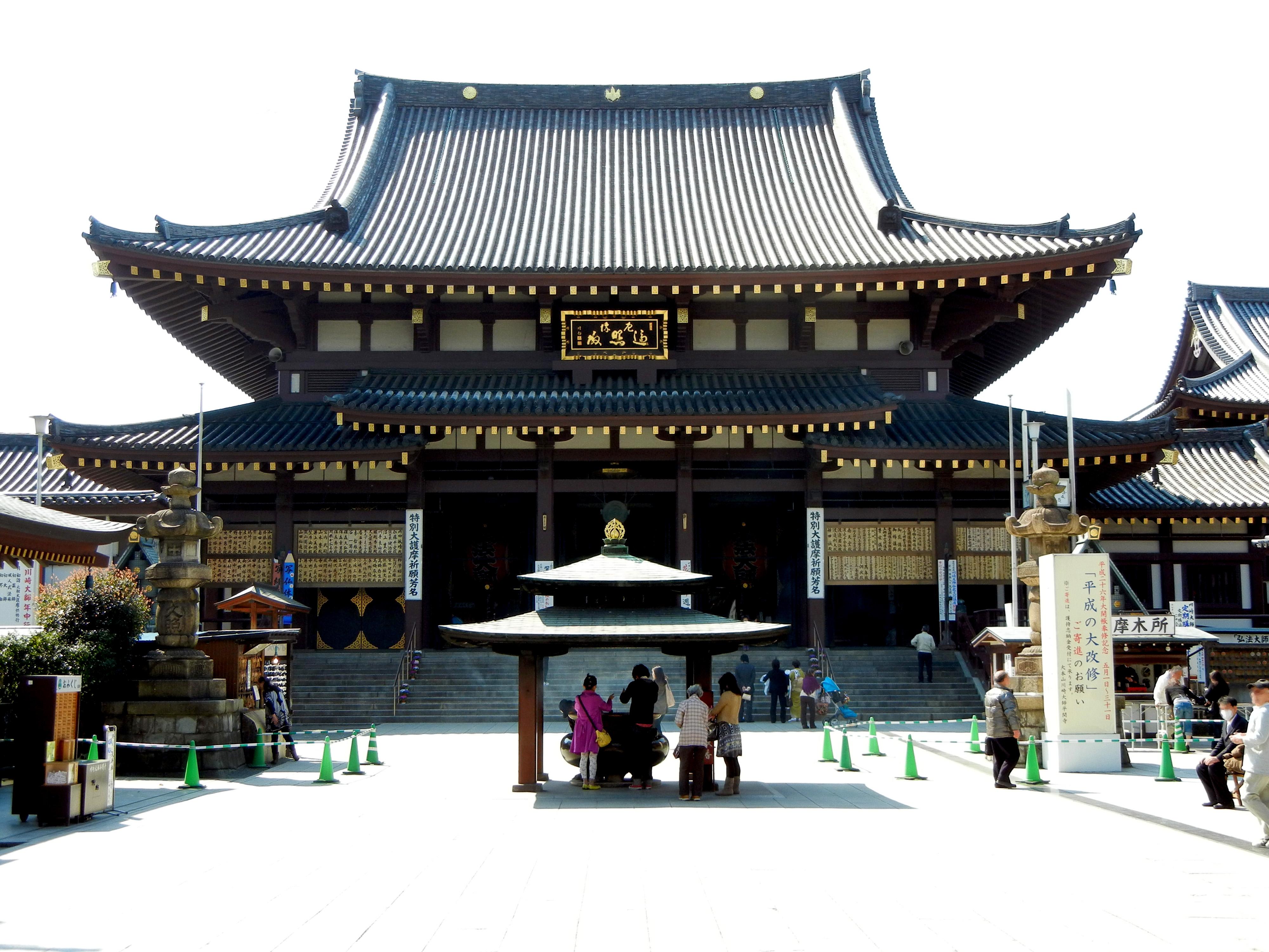 Kawasaki_Daishi_Main_Hall