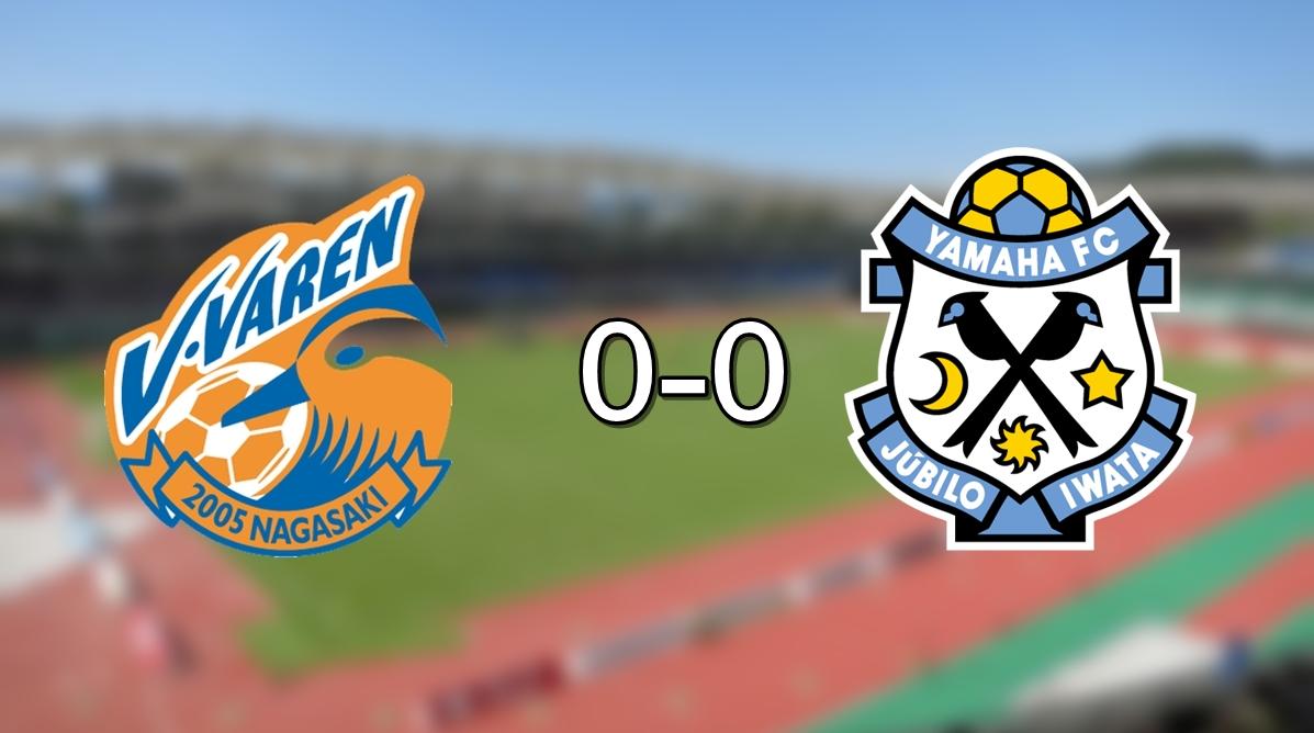 Nagasaki 0-0 Jubilo