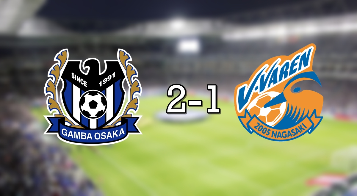 Gamba 2-1 Nagasako