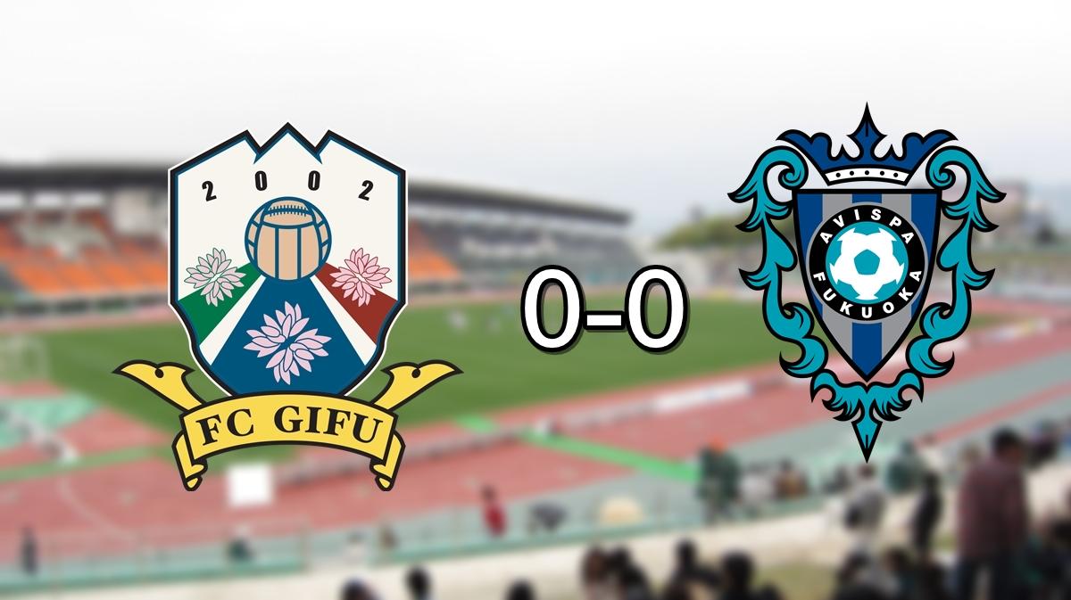 Gifu 00 Fukuoka