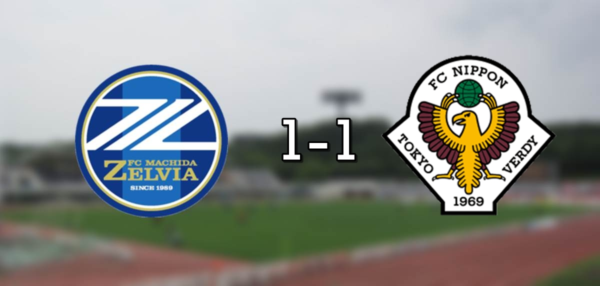 Machida 1-1 Verdy