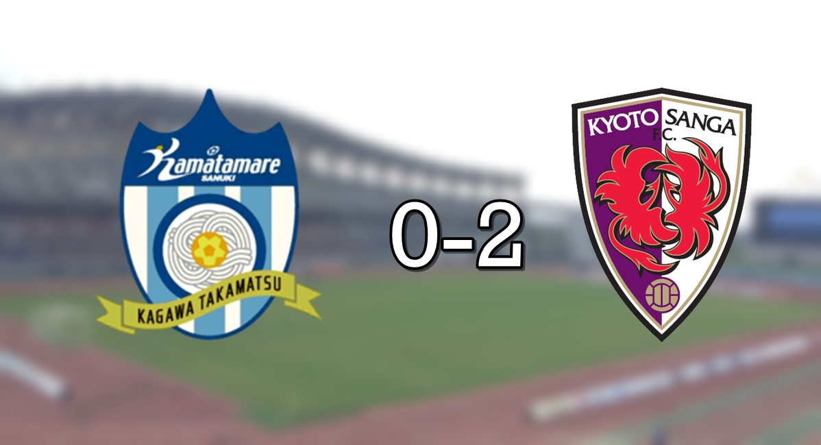 Pikara Stadium - Kamatamare