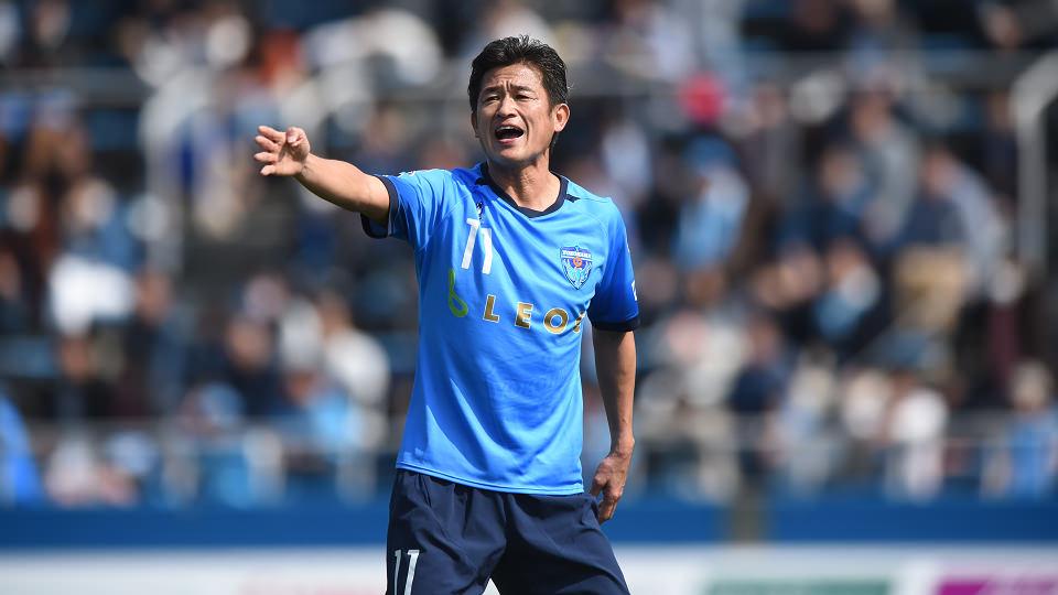 Kazu Miura 2