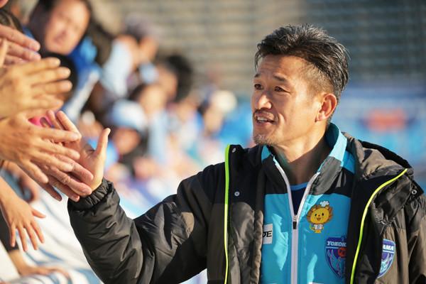 Kazu Miura kibica