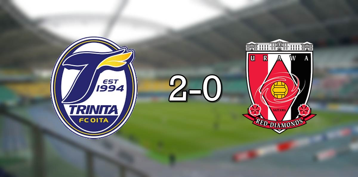 Oita_Stadium