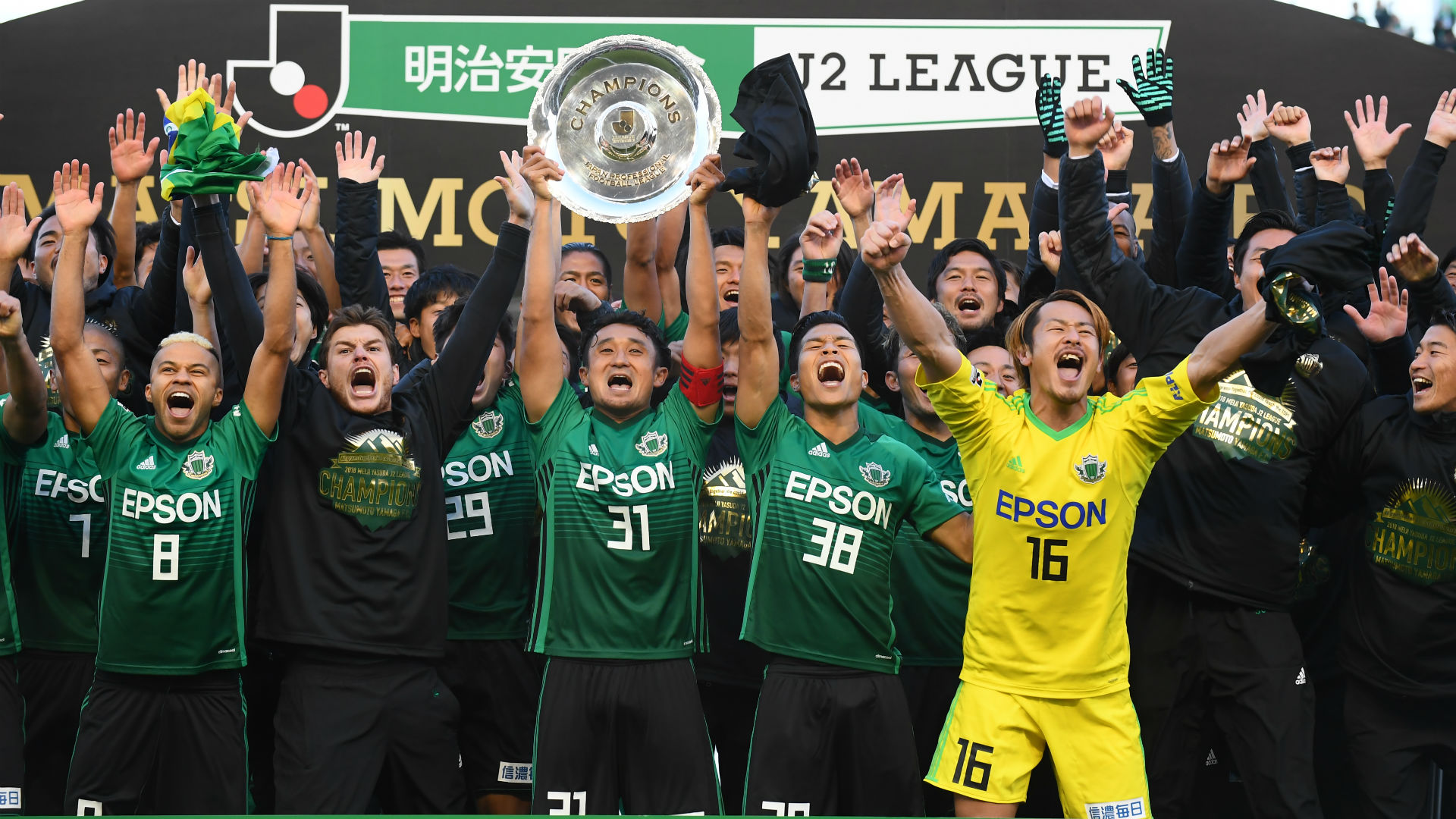 J2 Champions